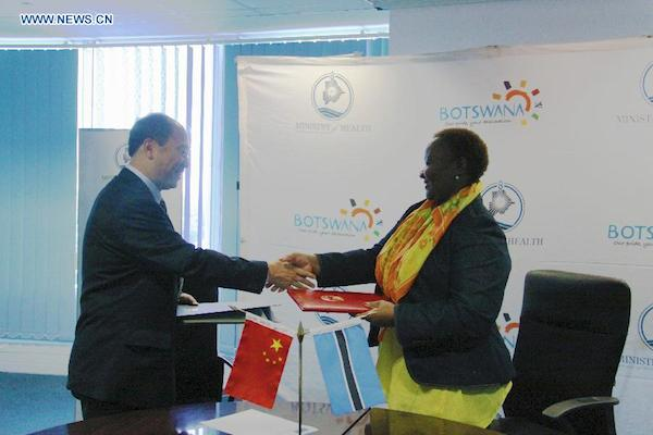 China to send 14th medical team to Botswana