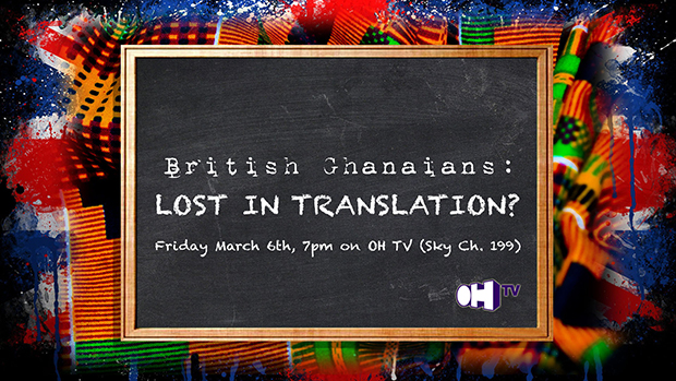British Ghanaians Lost in Translation